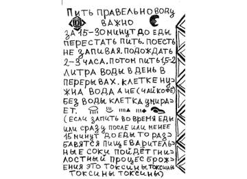 http://s5.uploads.ru/t/3TKEX.jpg