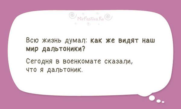 http://s5.uploads.ru/t/3TOdE.jpg