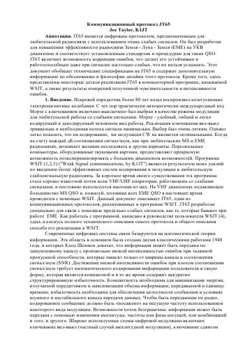 http://s5.uploads.ru/t/3Tqrx.png