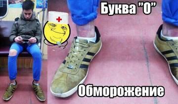 http://s5.uploads.ru/t/3WMEJ.jpg