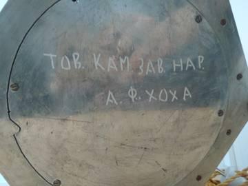 http://s5.uploads.ru/t/3Y6Mc.jpg