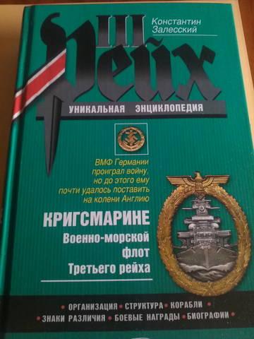 http://s5.uploads.ru/t/3YMJL.jpg