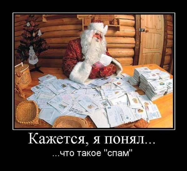 http://s5.uploads.ru/t/3cCf1.jpg