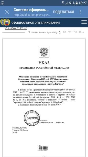 http://s5.uploads.ru/t/3d5cN.jpg