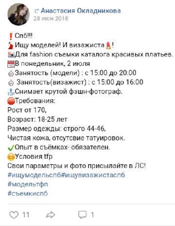 http://s5.uploads.ru/t/3f12s.png
