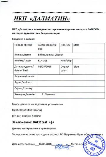 http://s5.uploads.ru/t/3jNBd.jpg