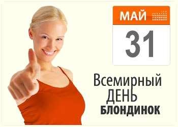 http://s5.uploads.ru/t/3l4LS.jpg