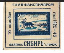 http://s5.uploads.ru/t/3mdFM.png