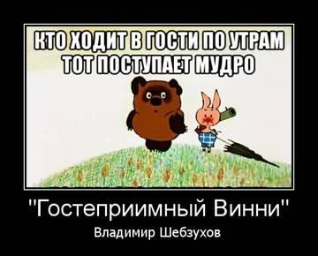http://s5.uploads.ru/t/3nfM6.jpg