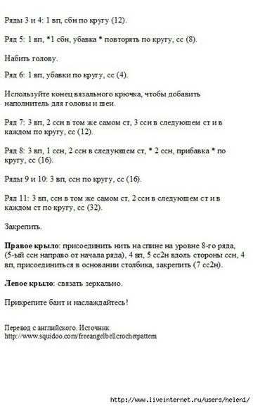 http://s5.uploads.ru/t/3tWHh.jpg