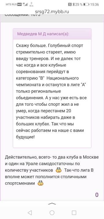 http://s5.uploads.ru/t/41M7A.jpg