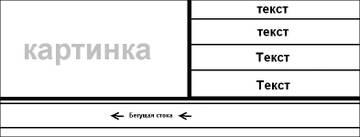 http://s5.uploads.ru/t/41czy.jpg