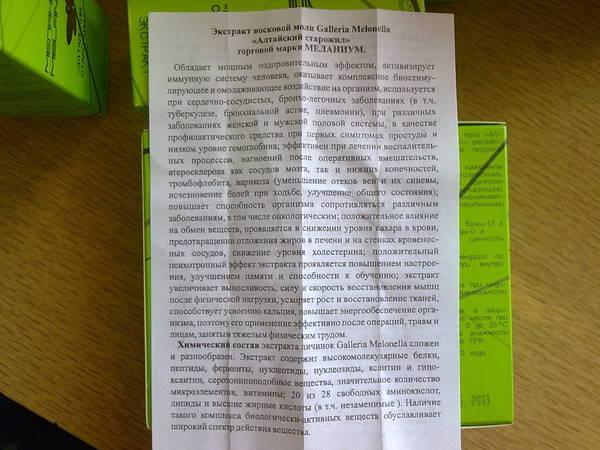 http://s5.uploads.ru/t/47R8s.jpg