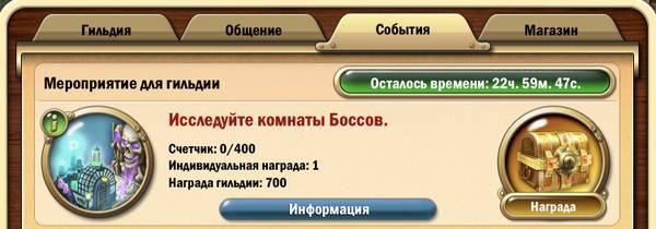http://s5.uploads.ru/t/4CehQ.jpg