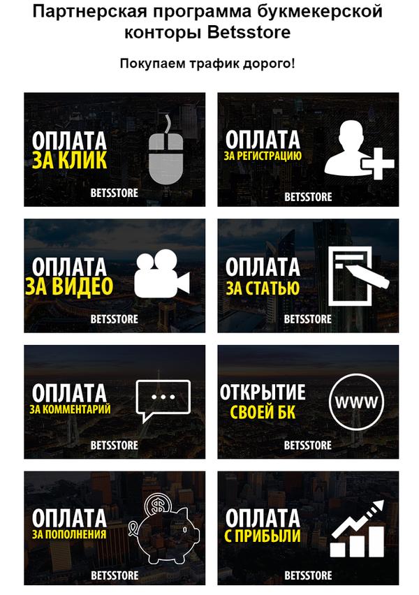 http://s5.uploads.ru/t/4ET0Y.png