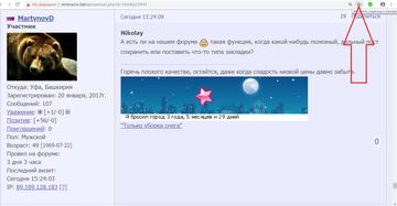 http://s5.uploads.ru/t/4IiQl.png