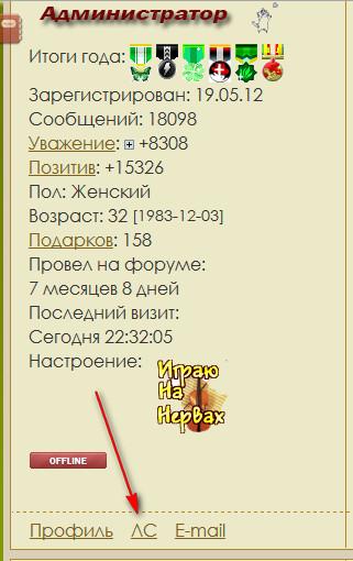 http://s5.uploads.ru/t/4KOyx.jpg