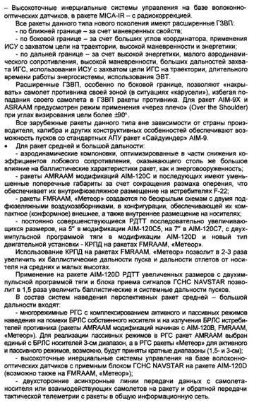 http://s5.uploads.ru/t/4Kykd.jpg