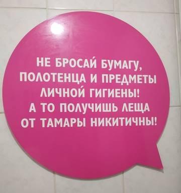 http://s5.uploads.ru/t/4PGfY.jpg