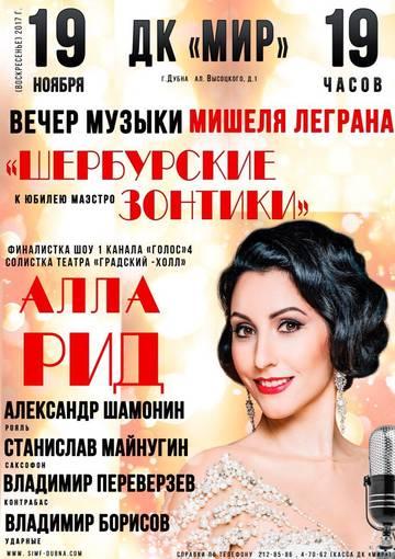 http://s5.uploads.ru/t/4Pk87.jpg