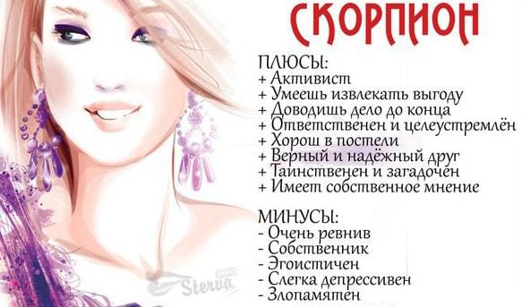 http://s5.uploads.ru/t/4Pkex.jpg