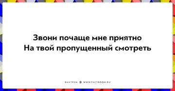 http://s5.uploads.ru/t/4Q6vd.png
