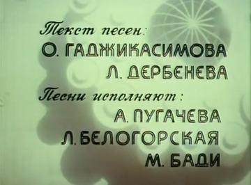 http://s5.uploads.ru/t/4RV9g.png