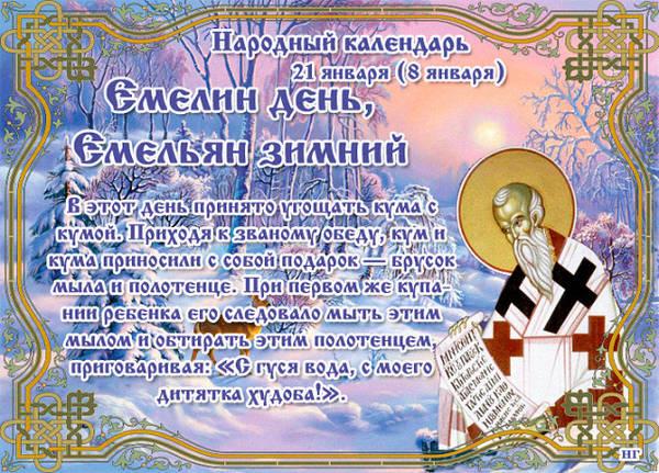 http://s5.uploads.ru/t/4UHme.jpg