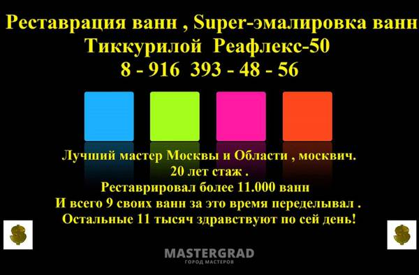 http://s5.uploads.ru/t/4UOuy.jpg
