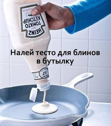 http://s5.uploads.ru/t/4Vmlb.jpg