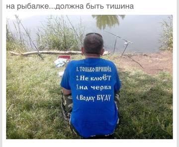 http://s5.uploads.ru/t/4XUJ0.jpg