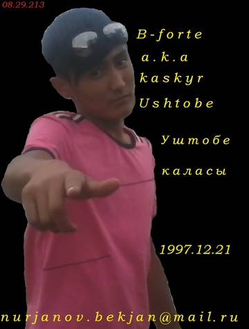 http://s5.uploads.ru/t/4c583.jpg