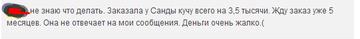 http://s5.uploads.ru/t/4en1z.png