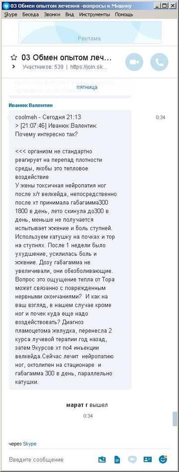 http://s5.uploads.ru/t/4fPJi.jpg