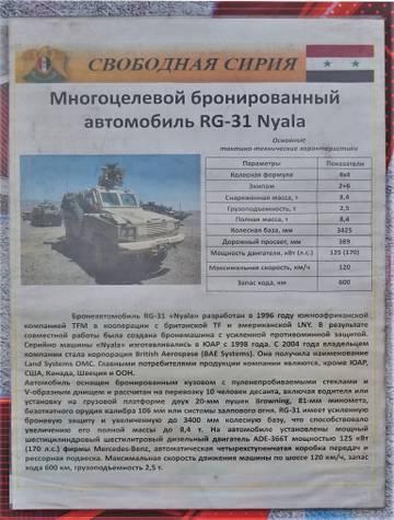 http://s5.uploads.ru/t/4n0N2.jpg
