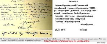 http://s5.uploads.ru/t/4rTdA.jpg