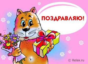 http://s5.uploads.ru/t/4sQvt.jpg