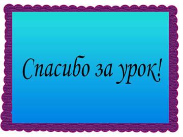http://s5.uploads.ru/t/518tN.jpg