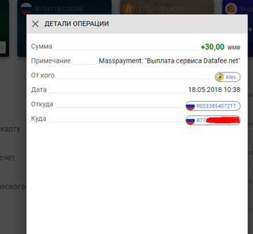 http://s5.uploads.ru/t/53h2F.png