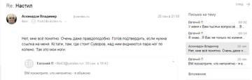 http://s5.uploads.ru/t/57Xkh.jpg
