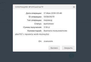 http://s5.uploads.ru/t/5AP91.jpg