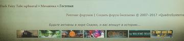 http://s5.uploads.ru/t/5HXhd.png