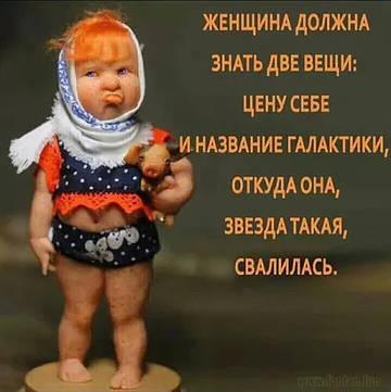 http://s5.uploads.ru/t/5L2Mv.jpg