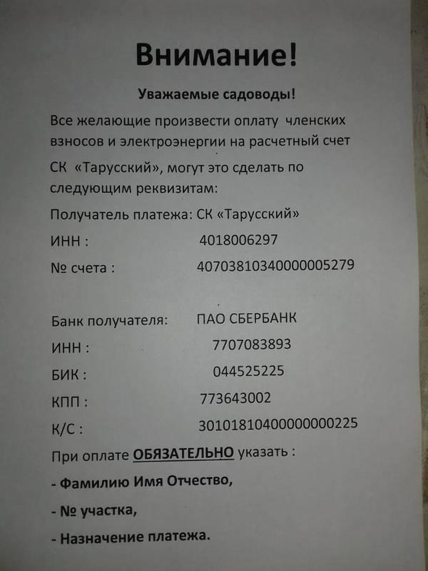 http://s5.uploads.ru/t/5LTp0.jpg