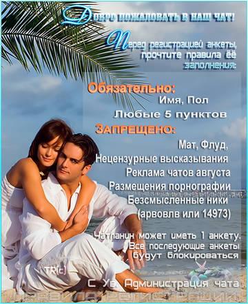 http://s5.uploads.ru/t/5NOwa.jpg