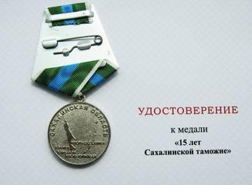http://s5.uploads.ru/t/5QDVY.jpg