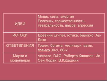 http://s5.uploads.ru/t/5XpaN.png
