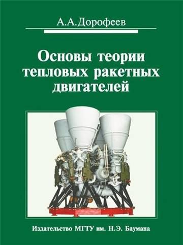 http://s5.uploads.ru/t/5YcbR.jpg