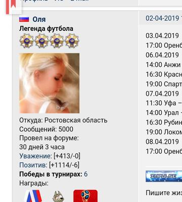 http://s5.uploads.ru/t/5c9nI.png