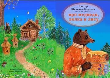 http://s5.uploads.ru/t/5gyD8.jpg